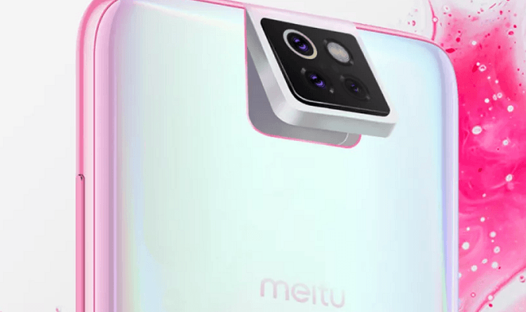 Xiaomi Meitu